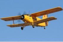 Полет на самолете АН-2