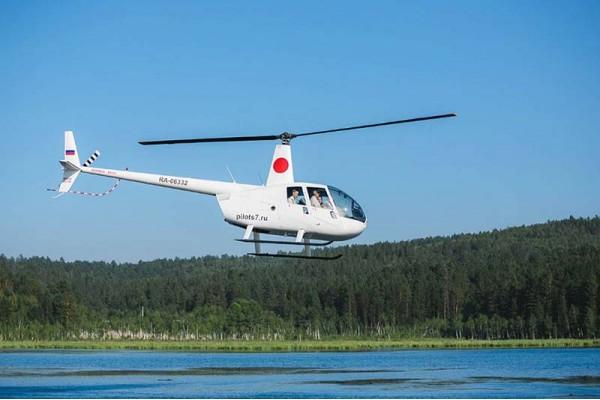 вертолетный тур в иркутске прежде, пришлось