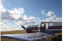 Прогулочный полет над Байкалом