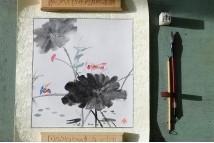 Каллиграфия и китайская живоп…