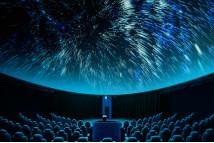 Посещение звездного зала План…