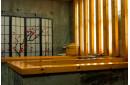 SPA. Японский ритуал Офуро